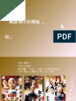 cn_CPY