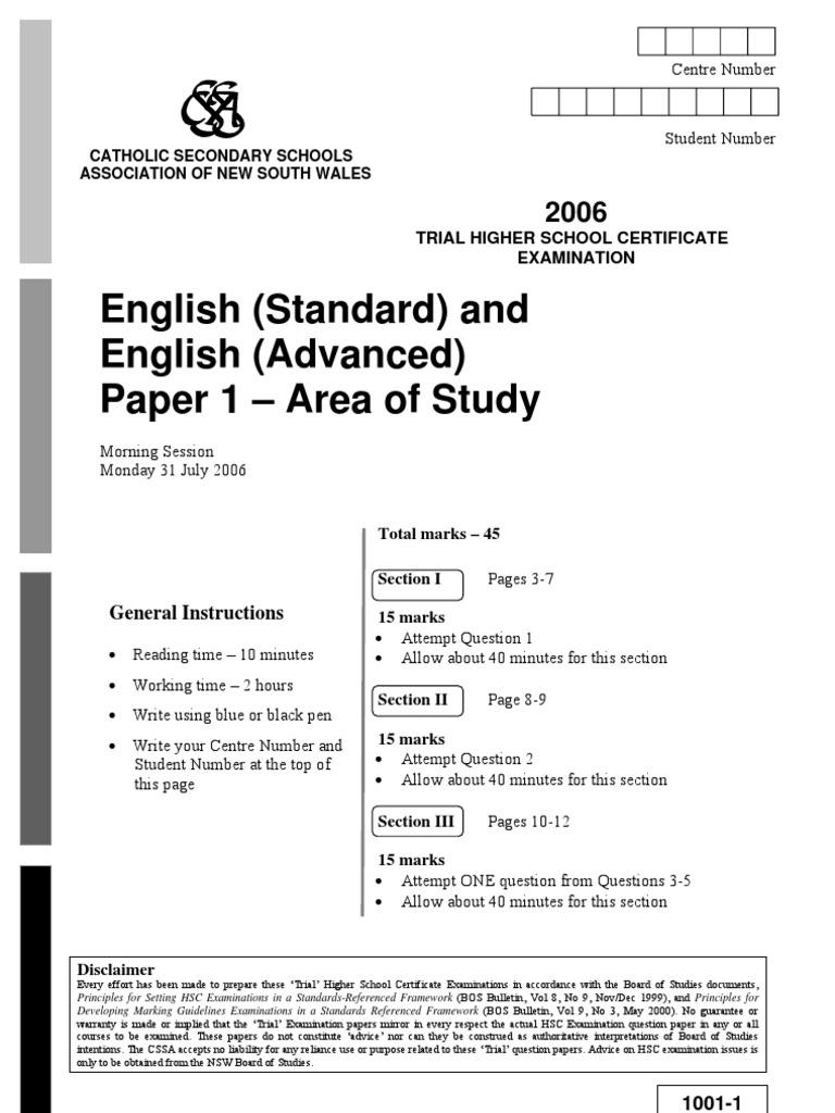 Dissertations introduction au droit