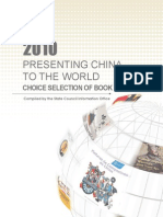 PRESENTING CHINA to the WORLD - Choice Selection of Book Titles
