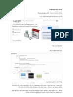 בניית אתרים בגוגל google website