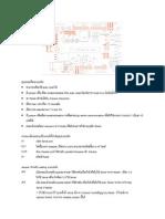 Arduino S3v3 Manual