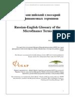 Dictionar Financiar Rus-Englez