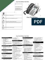 Phone Cheat Sheet for 7911 Phones