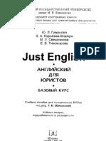 Engleza Pentru Juristi in Rusa From MGU
