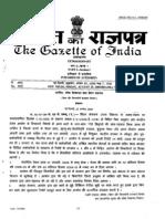 GoI Resolution on Pension [6thCPC]