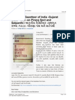 Series 46 -Gazetteer of India -Gujarat State -1989
