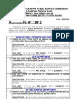 Advt No.1 2012