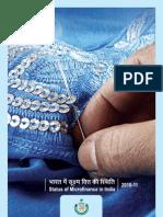 Micro Finance India 2010 11