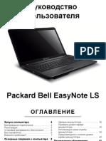 UM_PackardBell_1.0_RU_SJV70HR