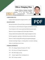 Oliver Haiqing Hua Economist, Educator, Business Consultant Suit 602,