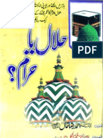 Halal o Haram by Ala Hazrat