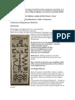 Enigma - La Respuesta de Chilbolton Al Mensaje de Arecibo