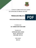 RPH 2