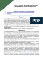 Consultoria Organizacional Funcion Del Desarrollo Del Sistema rial