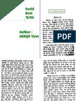 World Best Film - Gujarati Article, Gujarati Book, - Upload by Rohit Vanparia