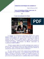 Crsk -Dr Ali Kilic- Sur 80 Eme Anniversaire de l'Academicien Nadir Nadirov