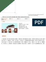 catálogo de viaje