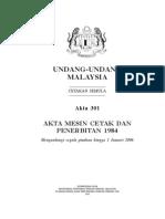 Akta Mesin Cetak Dan Penerbitan 1984