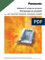 KX-TDA15-30-100-200_bg_final