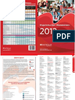 Catalogue Rus 2012
