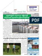 The Myawady Daily (19-4-2012)