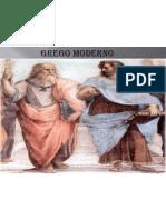Trabanho de Grego Dia 12