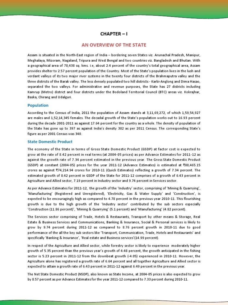Classification essay movies