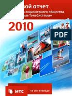 mts_otchet_rus_2010