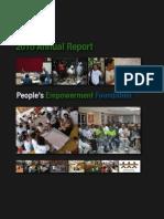 รายงานประจำปี 2553