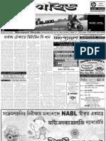 Guide - 4th April 2012