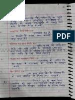 Psychology 1 Part 2