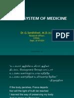 Illustrated Siddha System