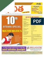 Bhavitha 24.02.2011 EM Maths