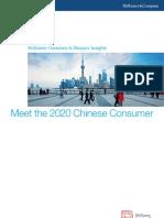 Mckinsey Meet the 2020 Consumer