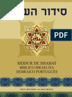 Erev Shabat - Inicio de Shabat, Na Sexta-feira Capa