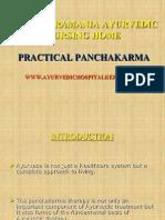 Pancha Karma (Sree subramania Ayurvedic Nursing Home)