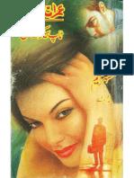 344-Top_Secret_Mission - Mazhar Kaleem Imran Series