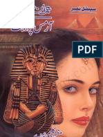 KB-Armous_Prohit - -Mazhar Kaleem Imran Series