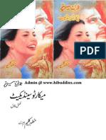 Syndicate_ - -Mazhar Kaleem Imran Series