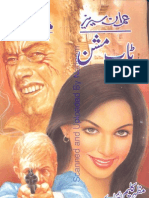 TopMission_Part_1-Mazhar Kaleem Imran Series
