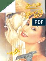 Twin_Sisters_Part_1 of 2 -Mazhar Kaleem Imran Series