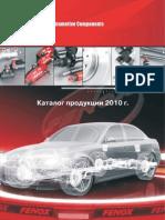 catalogo FENOX  2010 EN RUSO