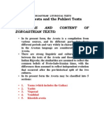 Zoroastrian Liturgical Texts-1