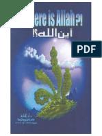 En Where is Allah