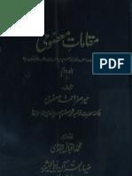 Maqamat Masoomi volume 2