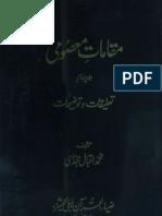 Maqamat Masoomi volume 4
