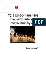 IR System User Manual