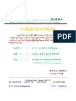 BSDO 6 Conference Invitation 20 May 2012