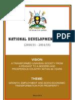 Uganda_PRSP