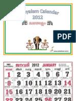 MalayalamCal-2012